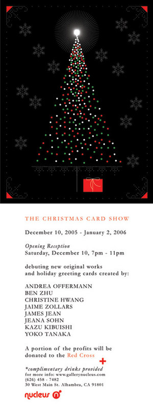 The Christmas Card Show