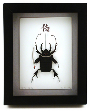 Samurai Beetle, Megan Brain