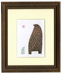 Two Bears and Sunrise, Jon Klassen