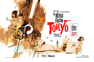 A Kiss From Tokyo (English), Kevin Dart