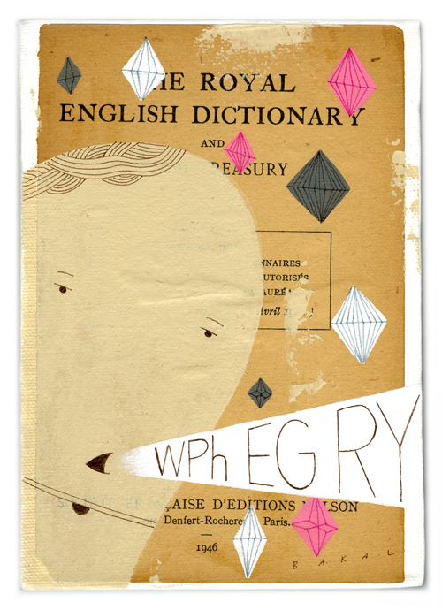 Dictionary, Scott Bakal
