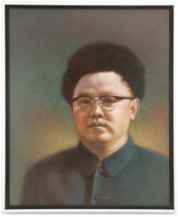 "Kim Jong Il ""Prince of the North"", John English"