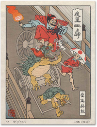 The Rickshaw Cart (woodblock print), Jed Henry