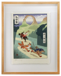 Swift Kill (Framed Print), Jed Henry