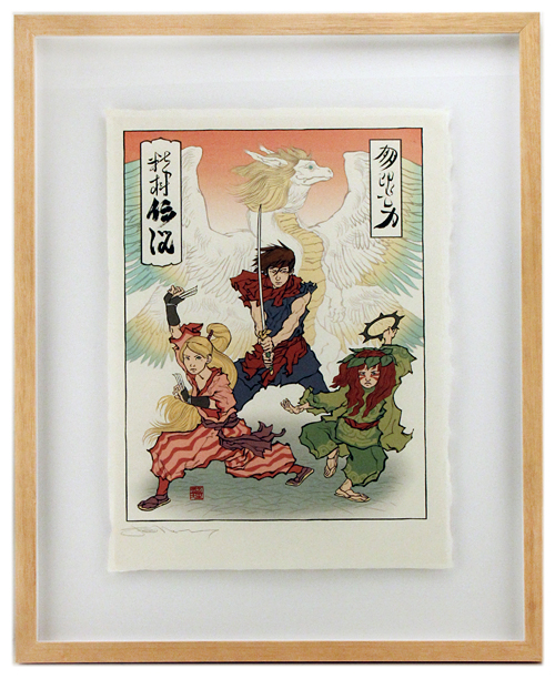 Secret of the Spirit Tree (Framed Print), Jed Henry