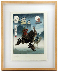 The Final Chapter (Framed Print), Jed Henry