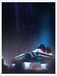 Back to the Future 2 - DeLorean, Bannister
