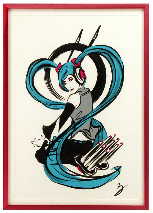 Miku's Enso, Peter Breese