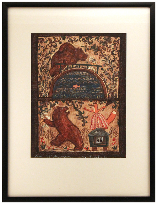 The Fox and the Hare – With the Bear , Roman  Tabakh
