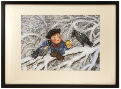 Tale of Tales – The Boy & the Crows, Roman  Tabakh