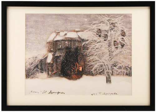Tale of Tales – Winter, Old House, Roman  Tabakh