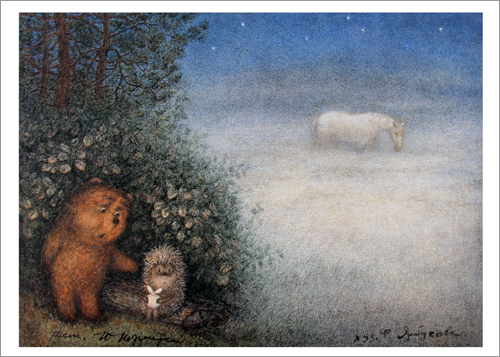 Hedgehog and Bear with Horse (unframed), Roman  Tabakh