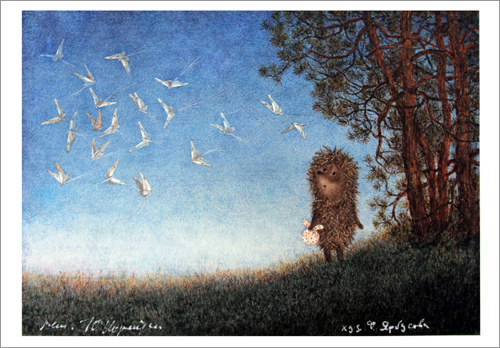 Hedgehog and Butterfiles (unframed), Roman  Tabakh
