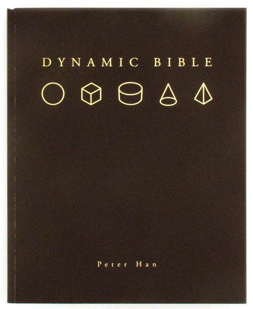 Dynamic Bible (Updated Version) - Signed, Peter Han