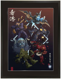 The Battle of Hong Kong (Framed Limited Edition 1/9), Ameorry Luo