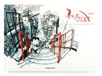 2018 Dongho-Kim's Urbansketch Collection Book