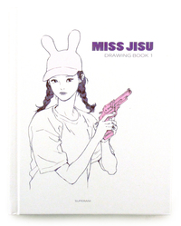 Miss Jisu Drawing Book 1