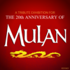 A Tribute Exhibition for Mulan's 20th Anniversary