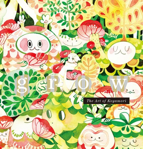 grow: The Art of Koyamori, Maruti Bitamin