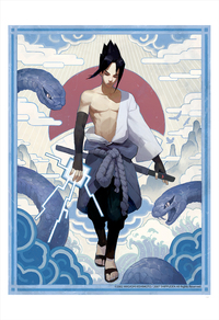 The Legend of Sasuke (print), Samuel Youn