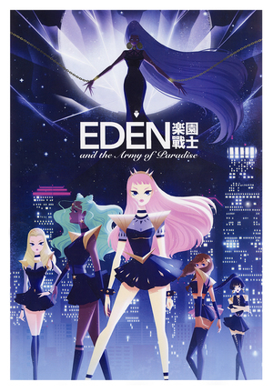 Eden Movie Poster, Eastwood Wong