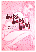 Babs Babs Babs Art Book Vol. 1, Babs Tarr