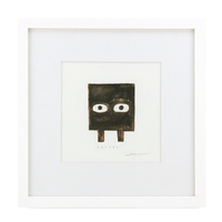 Cover Test for Square, Jon Klassen
