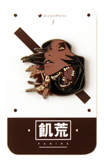 Famine Pin - Ameorry Luo, Ameorry Luo