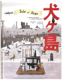 The Isle of Dogs (Signed by Annie Atkins)