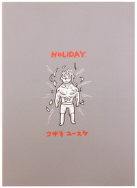 Holiday Doujinshi