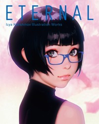 Eternal by Ilya Kuvshinov