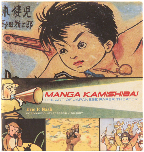 Manga Kamishibai: The Art of Japanese Paper Theatre