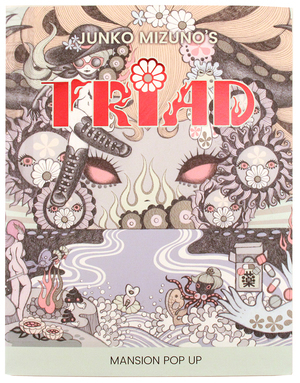 Triad Single Page Pop-Up, Junko Mizuno