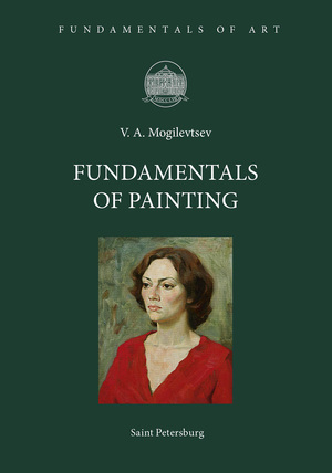 Fundamentals of Painting (English)